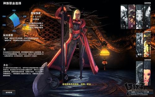 类别:网络游戏/剑灵