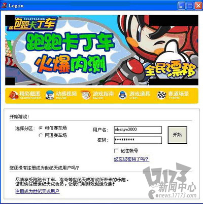 http://www.qwican.com/youxijingji/2288121.html