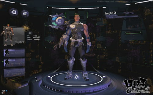 《火瀑》人物盔甲界面展示