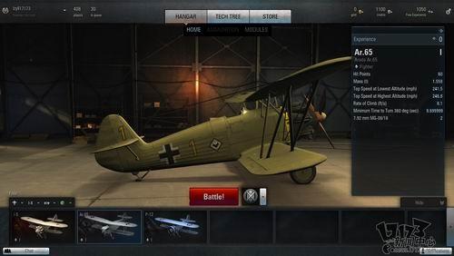 重回二战打飞机 《战机世界》美服游记_网络游戏新闻