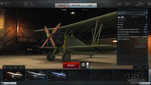 重回二战打飞机 《战机世界》美服游记