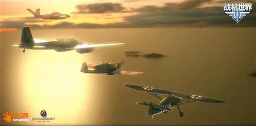 《战机世界》把空战背景设置在从早期双翼式飞机向快速喷气式飞机转变