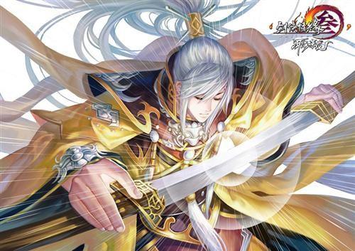 《剑网3》小清新手绘图集