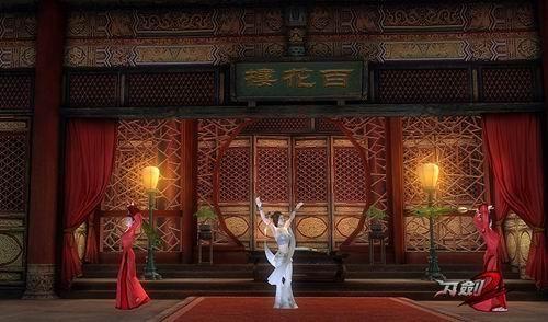 翩翩起舞,在这百花楼里舞了也不知多久,承载了多少江湖侠士倾慕的目光