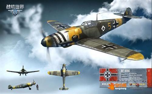 《战机世界》里也拥有海量的王牌飞机