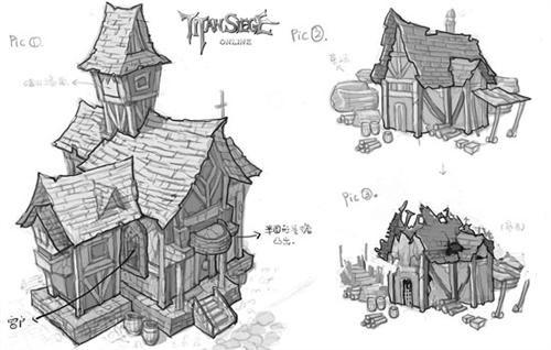 房子设计手稿素描图