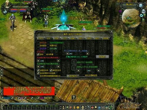 金酷游戏2d奇幻网游 魔界 试玩体验