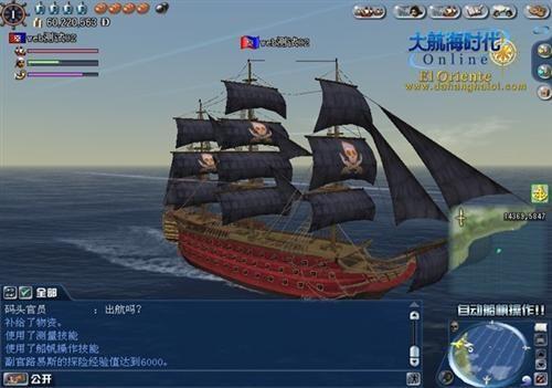 《大航海时代ol》探索蓝海世界 谱海上战斗
