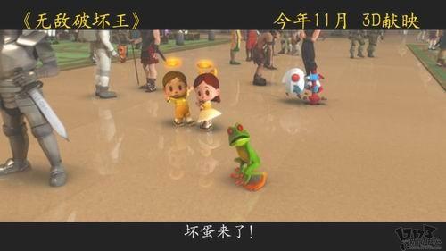其他三只小鬼   尽管有台词的似乎只有克莱德,不过在游戏中心车站里