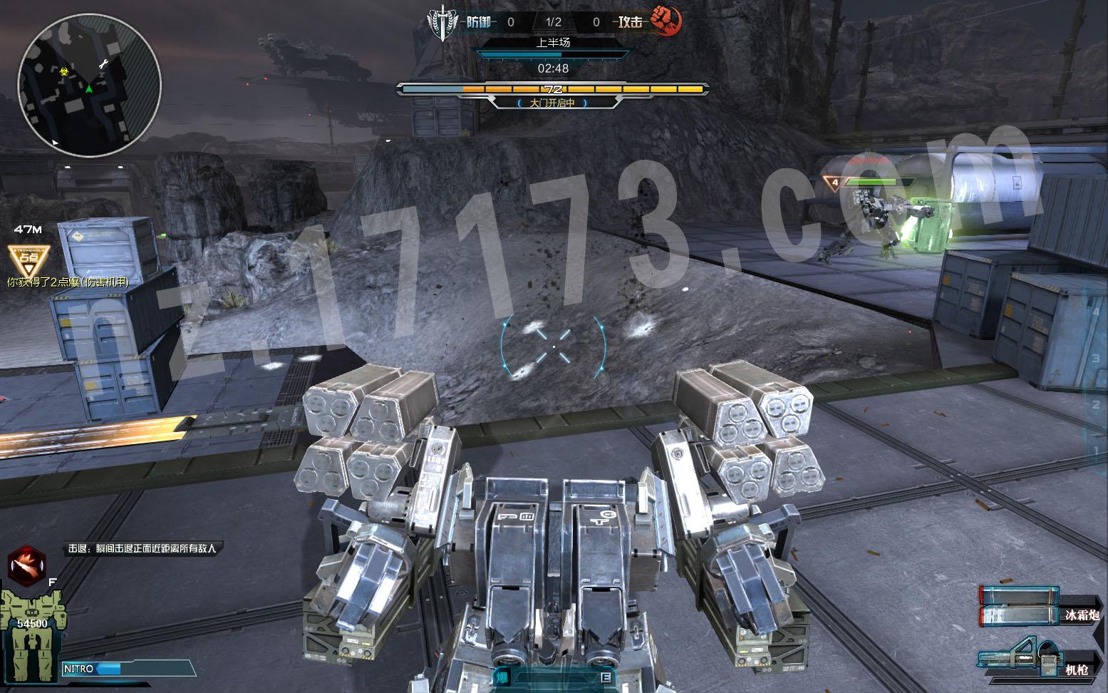 逆战机甲模式_逆战机甲对战模式游戏截图曝光一