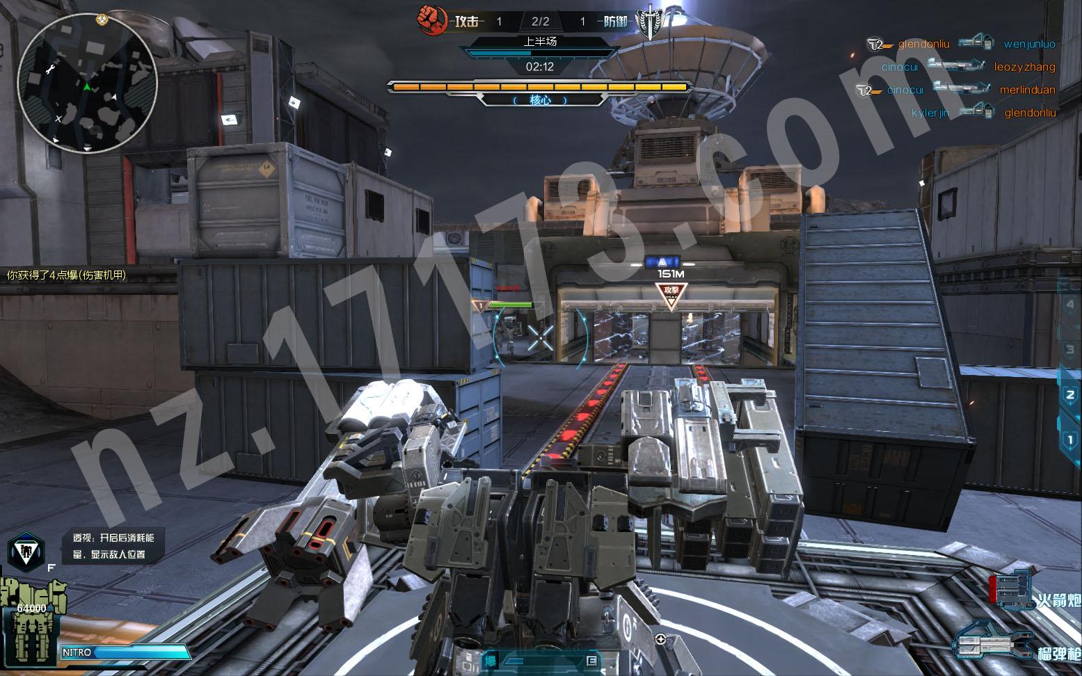 逆战机甲模式_逆战机甲对战模式游戏截图曝光七