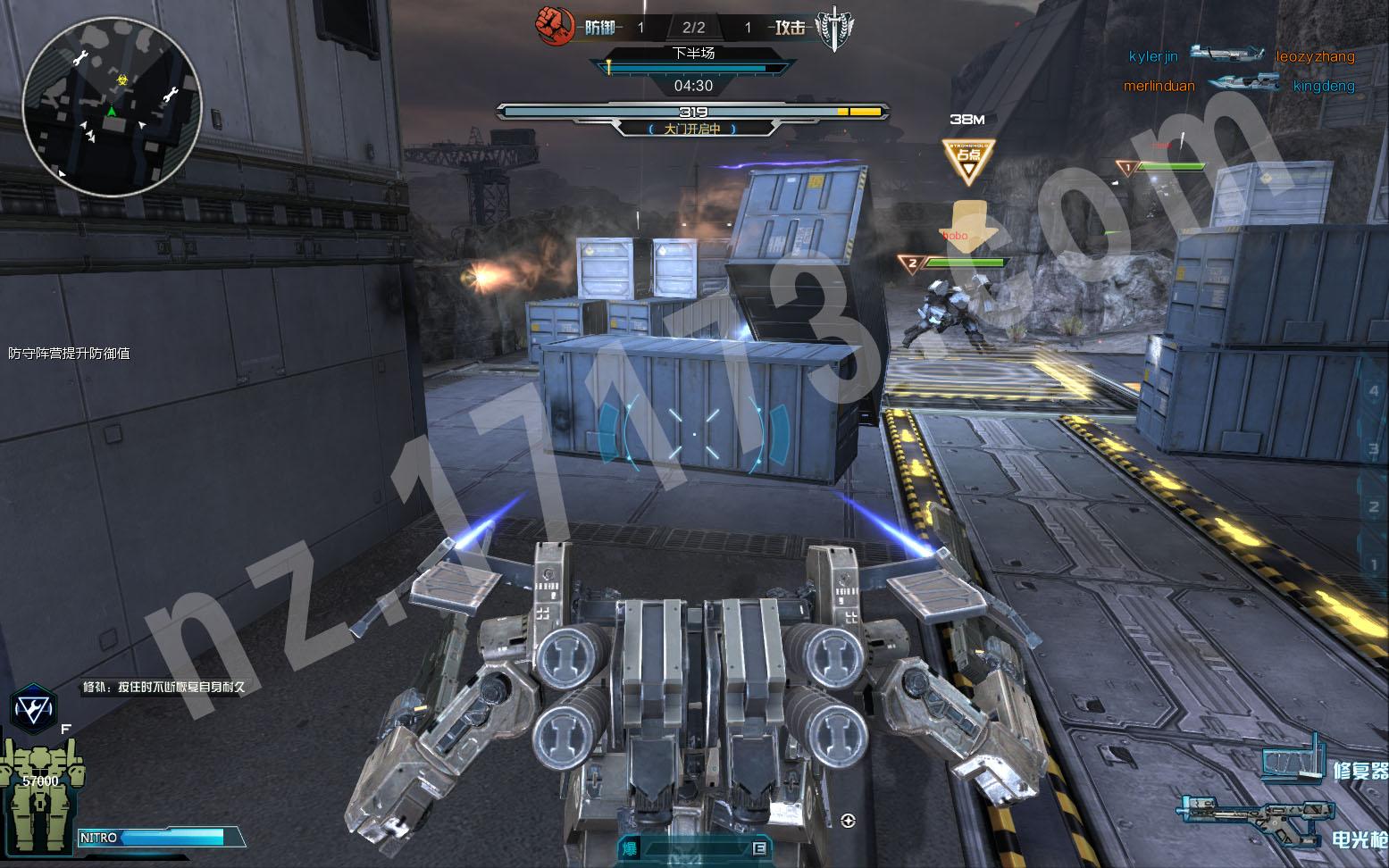 逆战机甲模式_【17173】逆战机甲对战模式游戏截图曝光九