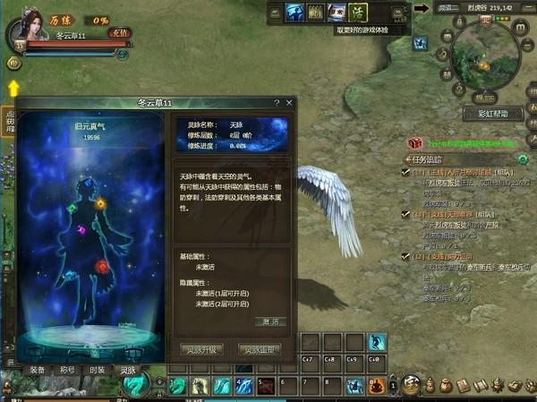 星辰杀游戏角色成长系统评测