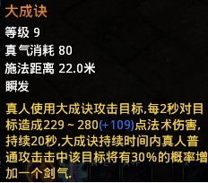 "AWLFF4)1Z)TNJ018DY)7.jpg  src=""http://images.17173.com/2012/sxsj//2012/12/19/20121219165641848.jpg""  width=209 height=96></CENTER>真人剑气满为 7 (最左边的容易数漏掉)常用消耗:诛仙剑(5气或者触发3气)才使用。还有就是剑气护身  <P>还有个是剑牢谁用谁知道,定身目标</P> <CENTER><IMG border=1 alt="