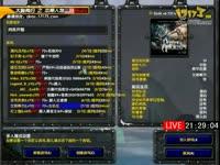 《大神有约》Mushi任务3:QOP超神赢一场