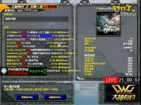 《大神有约》老鼠SJQ任务2:QOP圣剑赢一场!
