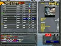 《大神有约》老鼠SJQ任务3:AM超神赢一场!