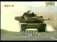 第二位M1主战坦克