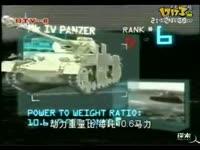 第六位PZ IV型坦克