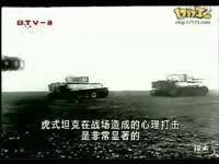 第三位虎式坦克