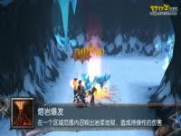 《地下城守护者OL》毁灭领主职业展示视频
