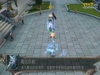 《地下城守护者OL》巨盾领主职业展示视频