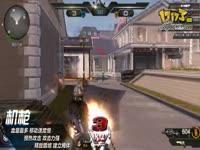 铁甲钢盾重型火力《枪神纪》机枪介绍.mp4