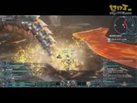 《梦幻之星2OL》 火山火龙BOSS战
