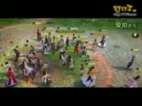 《九阴真经》新世界BOSS开启成都击杀幕小惠