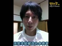 世界冠军积极备战《斩魂》邀请赛――韩国Poongko