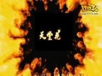 【桃园】视频明星赛参赛剧情视频《天堂花》