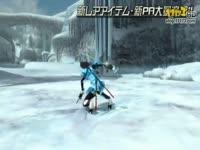 """《梦幻之星OL2》更新第一篇""""全新之力"""""""