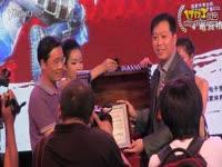 斩魂获得中国电子竞技中心及ECL双重认证