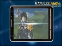 TGS2012:《梦幻之星OL2》手机版预告片