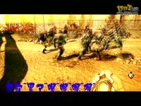 江南Style 战争前线版 看完你就赢了!