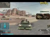 逆战坦克模式:中国万岁99A坦克的怒吼