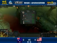G-1冠军联赛B组小组赛Orange vs N9 #1