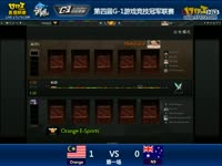 G-1冠军联赛B组小组赛Orange vs N9 #2