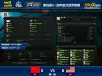 G-1冠军联赛A组小组赛iG vs EG #1