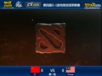 G-1冠军联赛胜者组iG vs Orange #1