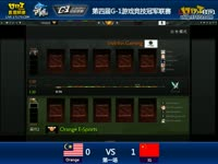 G-1冠军联赛胜者组iG vs Orange #2