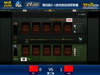 G-1冠军联赛胜者组DK vs LGD #2