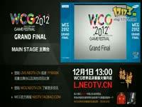 WCG2012世界总决赛小组赛:LGD vs QAQ