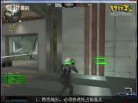 枪神纪视频:烈焰导弹以及狙击小技巧的应用