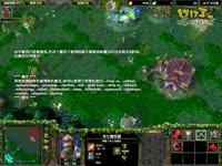 2009dota提高班:新版黑暗游侠高分局
