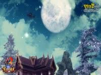 《诛仙2》温馨双旦宣传片 与你温暖相聚-诛仙视频站