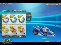 原装A级赛车:锐速 性能评测