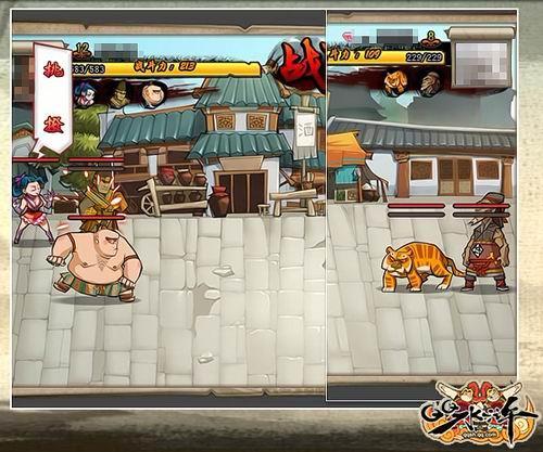 qq门户_玩转《QQ水浒》百变阵型_webgame新闻_网页游戏频道_17173.com中国 ...