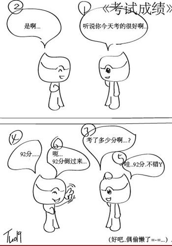 《多克多比》玩家创意四格漫画