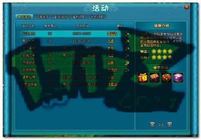 梦幻飞仙,原创,评测最新图片